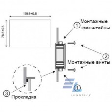 6ED1057-1DA00-0BA0 Монтажне приладдя для TD LOGO! Siemens
